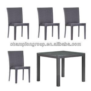 4 person ratan dining chairs with dining table - china outdoor dining sets AR-3065