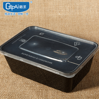 Black Rectangular Disposable Plastic Food Container Buy Disposable Plastic Food Container Rectangular Disposable Plastic Food Containers Disposable