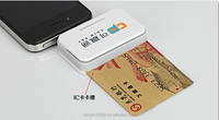 Mini mastercard credit card reader for mobile phone android