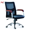 B043D Hangjian High back adjustable leather pu office meeting chair