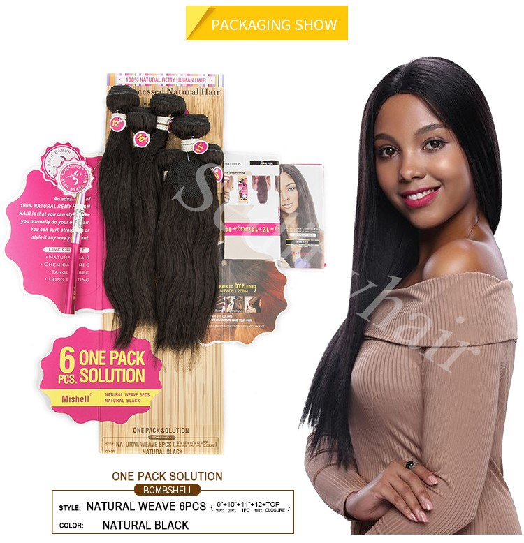 Brazilian One Pack Solution Hairstyle Inspirations 2018