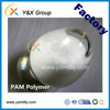 Gold suppier Anionic Polyacrylamide pam for water absorbing crystal polymer phpa