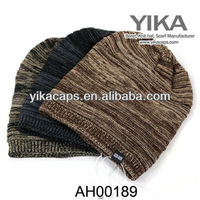 Cool Kids Ribbed Knit Hat Pattern