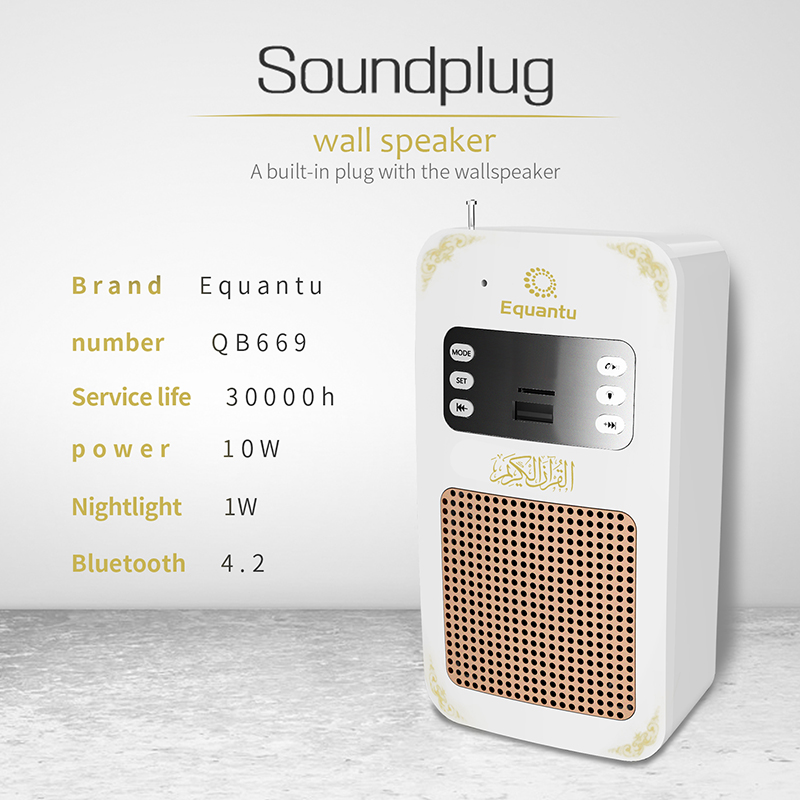 Equantu speaker al quran nuzulul quran player 2018