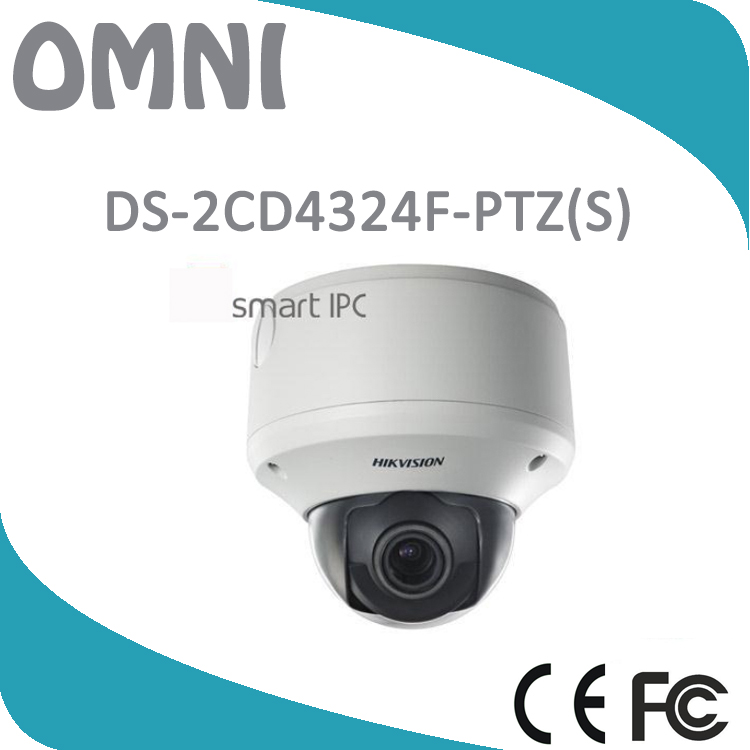 DS-2CD4324F-PTZ(S) Hikvision 2 MP Smart PTZ Outdoor Dome IP Camera