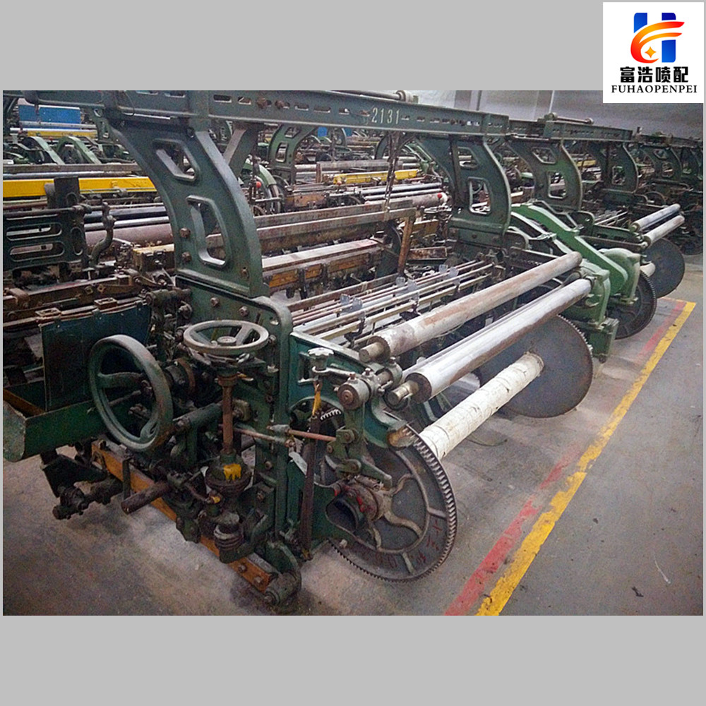 Weaving machine 1515-56 inch Chinese textile machinery used to use the shuttle rapier loom