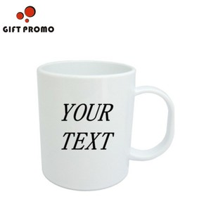 White Ceramic Custom Blank Coffee Mugs Bulk