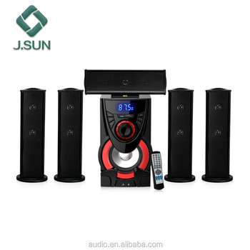 2017 Hot selling wireless home theater speaker system 5.1,7.1