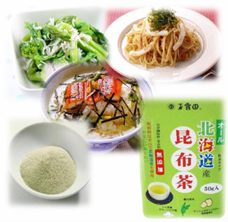 """Konbucha used all Hokkaido products "" 50g unique Japanese umami flavour also be used as all-purpose seasoning"
