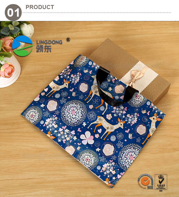 2017 Newest design blue film with Deer 33 x 25 x 6 cm LDPE Handle shopping plastic bag
