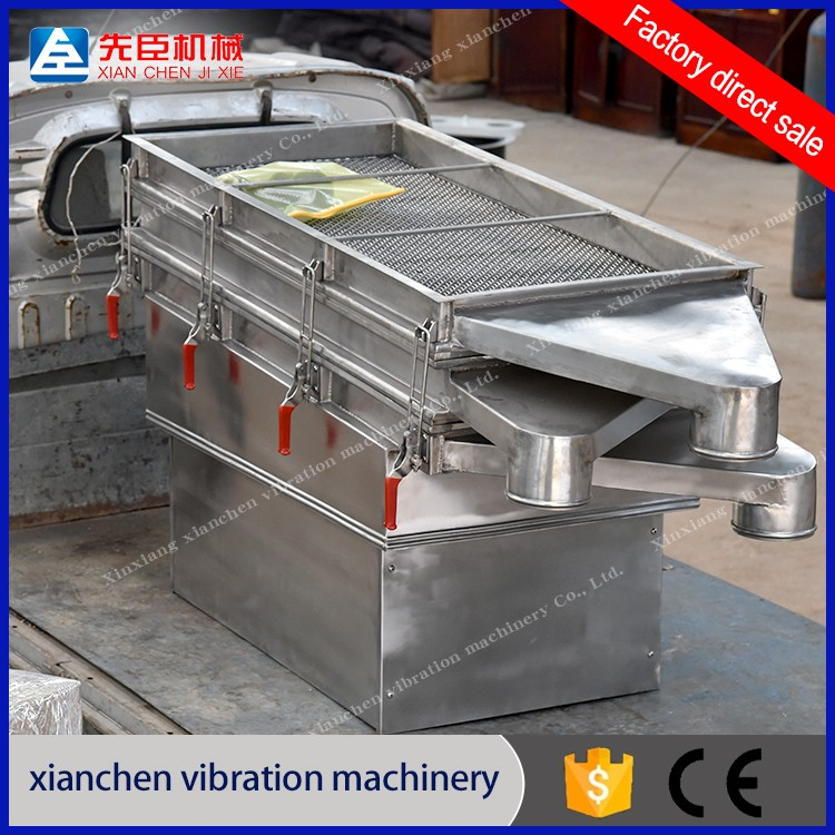 centrifugal sieve commercial flour sea salt production linear vibrating sieve separator