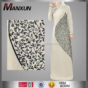 f40ed000f Latest Burqa Designs Pictures New Model Abaya In Dubai Warm Grey Moroccan  Jalabiya Long Tunics For Women