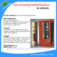 china hair loss loss solution oil treatment boost hair growth natural solution