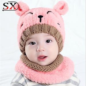 a8b27eb4b00e6 Bear Winter Hat