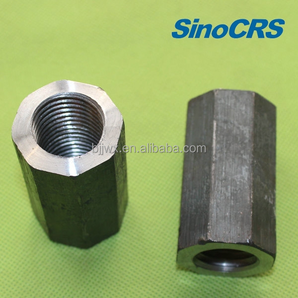 Reinforced Hexagon Steel Bar Coupler/Connector/Sleeve