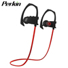 2018 Wholesale sport small light weight waterproof v4.1 stereo wireless new model bluetooth headset