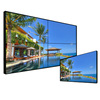 /product-detail/47-4x4-ultra-narrow-bezel-lcd-video-wall-from-video-wall-china-60721665132.html