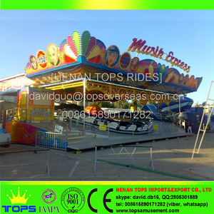 Thrill Theme Park Carnival Mini Funfair Eden Music Express Ride