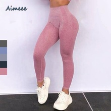 Gym Clothes Fitness Seamless Leggings For Women