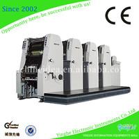 Good price offset printing press for sale