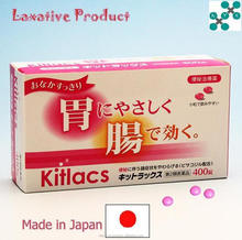 Laxative product for intestinal neat /Japan quality and reliable/agency for laxative pills(400tablets)