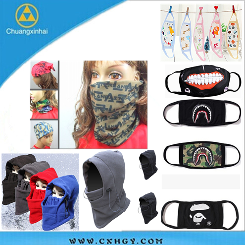 new fashionable stylish sublimation printing washable face mask