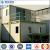 Luxury container house price