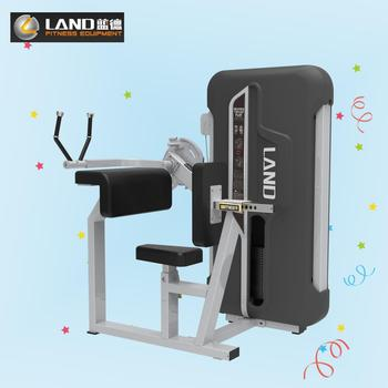 Seated Triceps Press / Body Building Machine/ LAND FITNESS Single Station