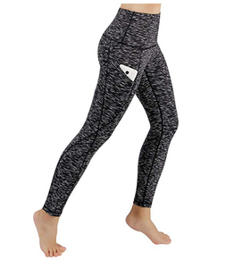 High Waist Out Pocket Yoga Pants Tummy Control Workout Running Stretch Yoga Leggings
