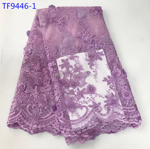 Guangzhou French lace french net tulle fabric korean african laces