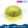 Custom different color round shape safe plastic pet feeders slow personalized dog food bowl