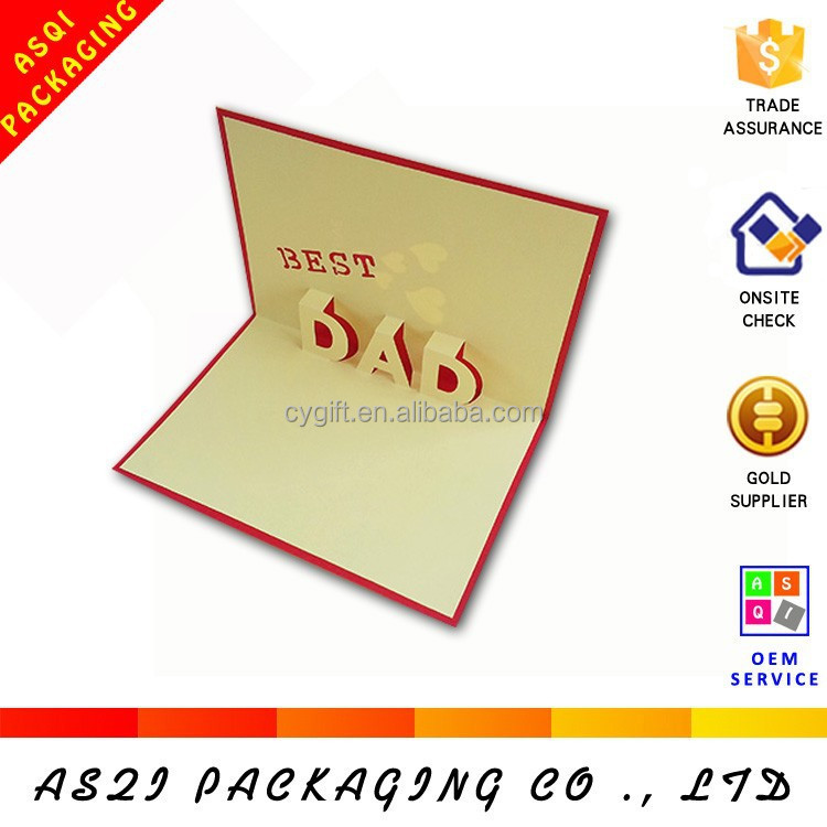 2014 top sale handmade luxury father's day printable greeting card