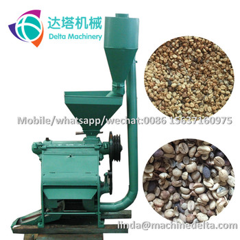 300-400kg/h dry coffee bean shell removing machine/coffee huller machine