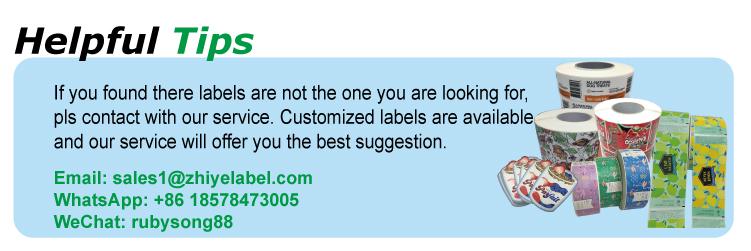 High Quality Custom Logo Matte Gold Foil Chocolate Sticker