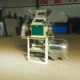 wheat cleaning flour mill mini flour making machine