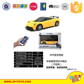 Bluetooth Car App Remote Controlled Shepherd Toy For Ios Android Smart  Phone Intelligent,Toys 2017 - Buy Bluetooth Car App,App Controll Car,Smart