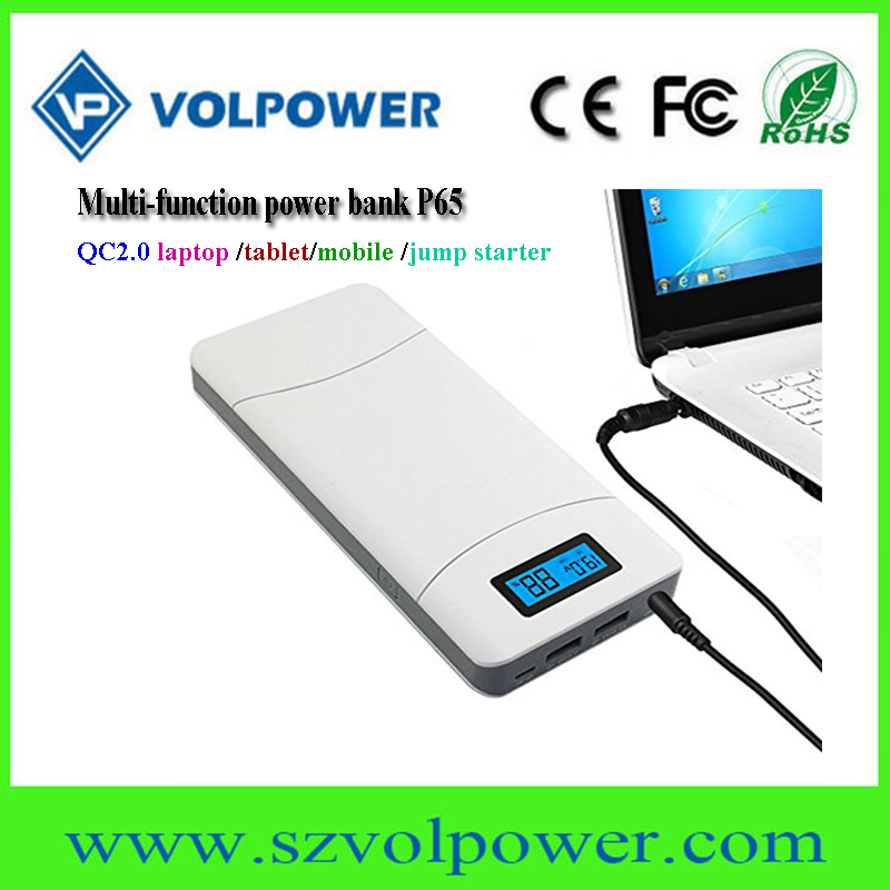 Wholesale 25000mah power bank white 25000mah power bank white wholesale suppliers product - New uses for the multifunctional spray ...