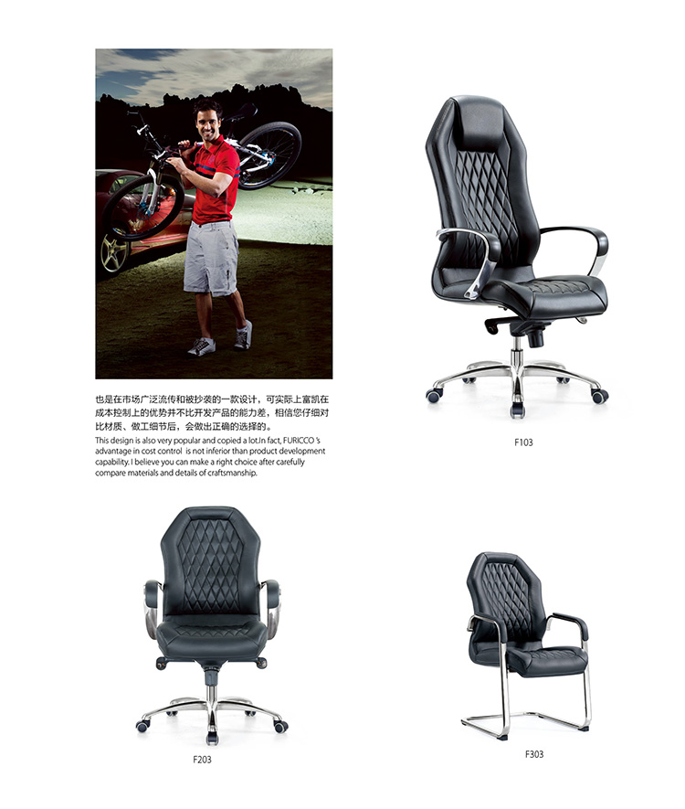 Comfortable Pu Armrest Meeting Waiting Chair Office Furniture Guangdong Without Wheels