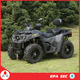 Cheap 800cc ATV quad 4x4 for sale