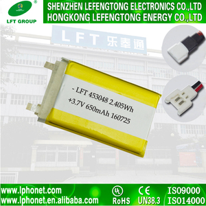 3.7v 7.4v 650mah li-ion battery 453048 mp3 mp4 battery replacement batteries