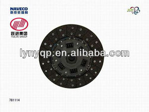 Clutch driven disc 781114 of Yuejin auto light truck spare car parts