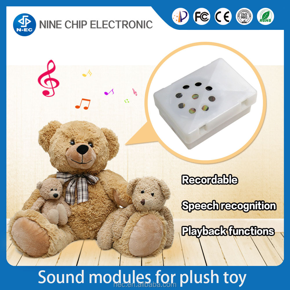 Voice recording plush toys and recordable sound module for music box,greeting cards