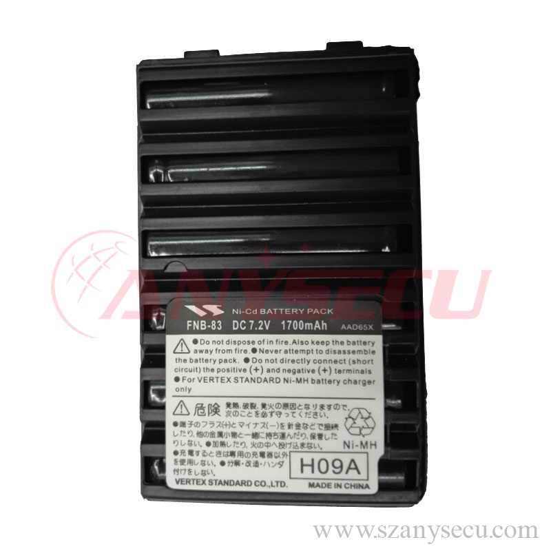 hot sell FNB-83 NI-MH Battery for YAESU VERTEX VX150 VX180 400