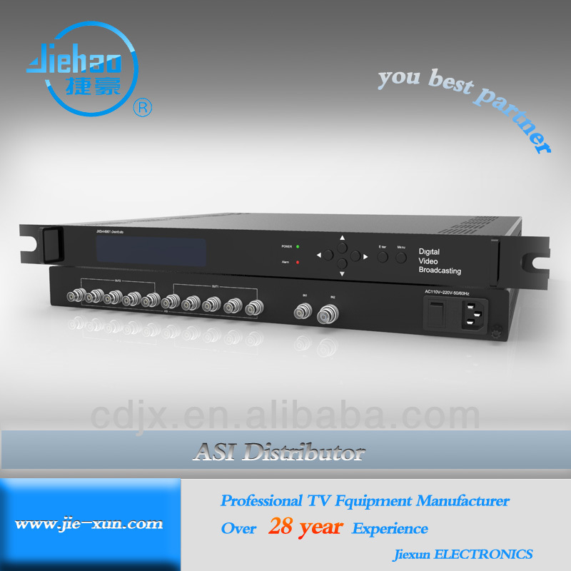 digital asi Distributor for EPG(1 to 12 ways or 2 to 6 ways)