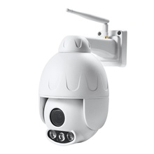 H.264, 1.3 Megapiksel 5X Dome IP PTZ WIFI <span class=keywords><strong>Kamera</strong></span> <span class=keywords><strong>kalem</strong></span> <span class=keywords><strong>kamera</strong></span>