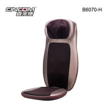 CINCOM Brand Vibration Back Car Seat kneading Massager Cushion With Heating