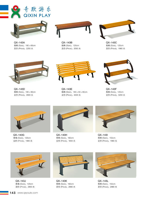 Outdoor Cheap Park Bench Advertising Park Benches Wood Slats For Cast Iron  Bench QX 146A
