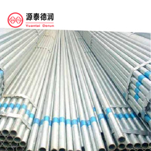 used construction steel scaffolding pipe/tube prices China manufacturers prices