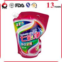 high quality popsicle plastic bag liquid packaging plastic bag fresh vegetables packaging plastic bag