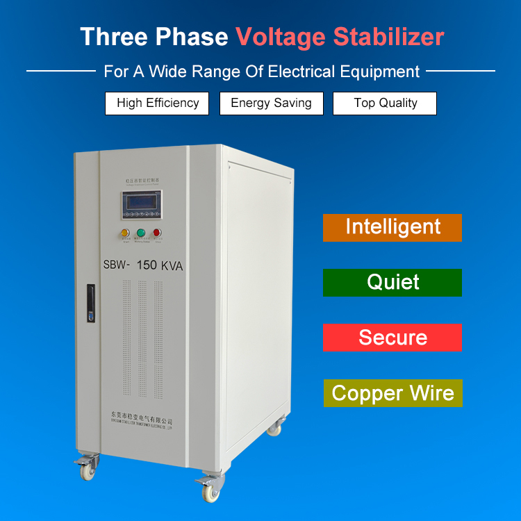 150KVA 3 Phase Voltage Stabilizer
